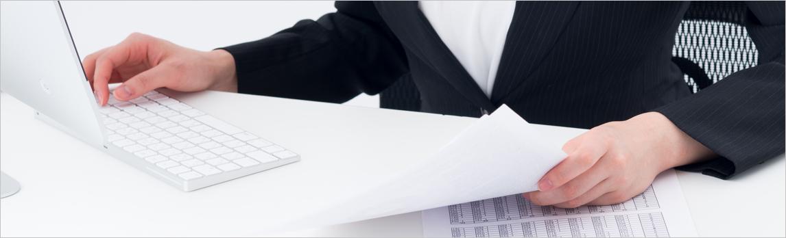 税理士紹介事例:不動産業 経営者様
