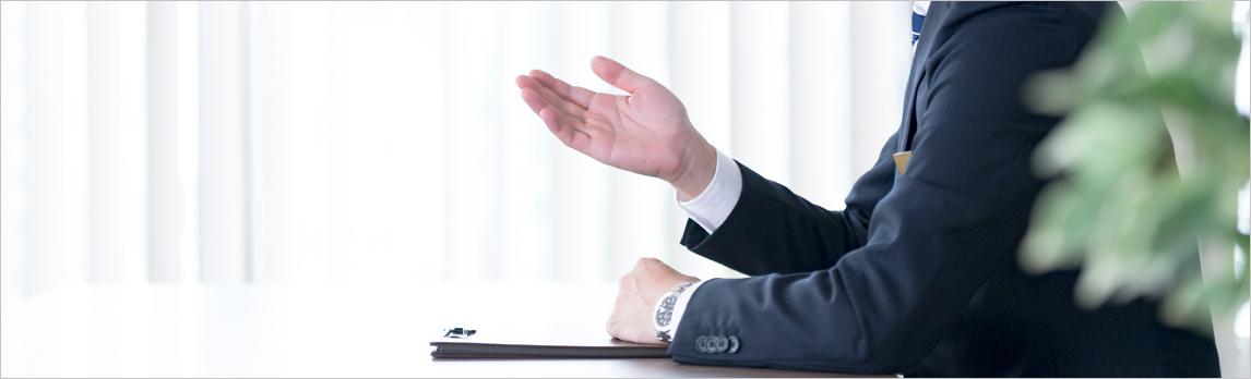 税理士コラム:税 相続 相続税 単純承認