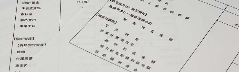 税理士紹介事例:経営コンサルタント業 経営者様