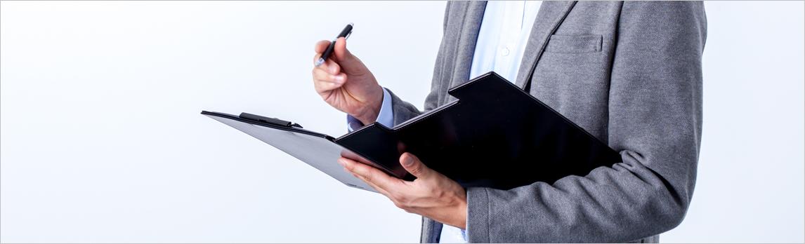 税理士紹介事例:コンサルタント業 経営者様