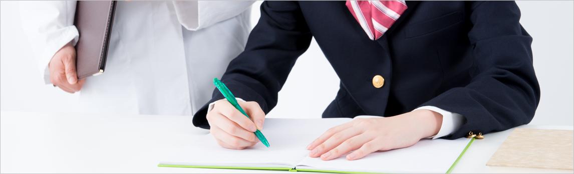 税理士紹介事例:教室の経営 経営者様