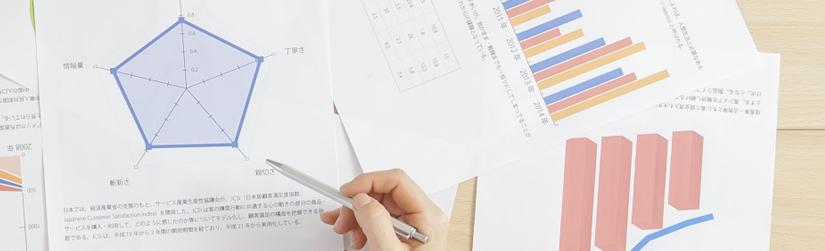 税理士紹介事例:介護事業 経営者様