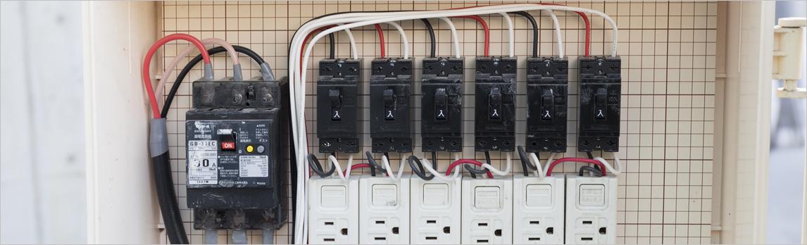 税理士紹介事例:電気工事業の経営 経営者様