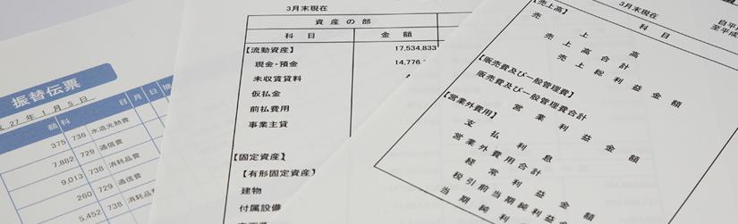 税理士紹介事例:販売(中古遊技機)業 経営者様