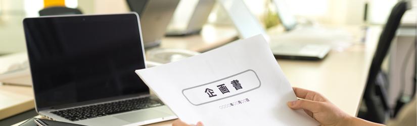 税理士紹介事例:販売(インテリア)業 経営者様