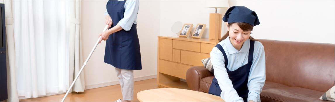 税理士紹介事例:家事代行事業の経営 経営者様