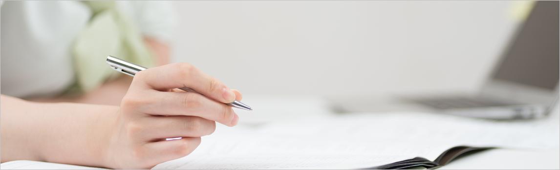 税理士コラム:税,税金,現金出納帳