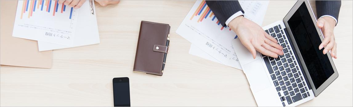 税理士コラム:税,税金,税務調査,種類