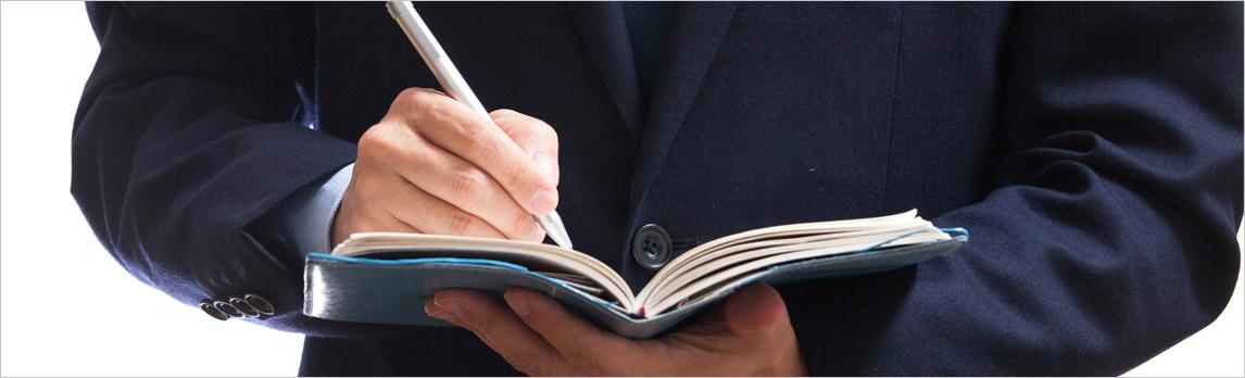 税理士コラム:税,税金,税金対策