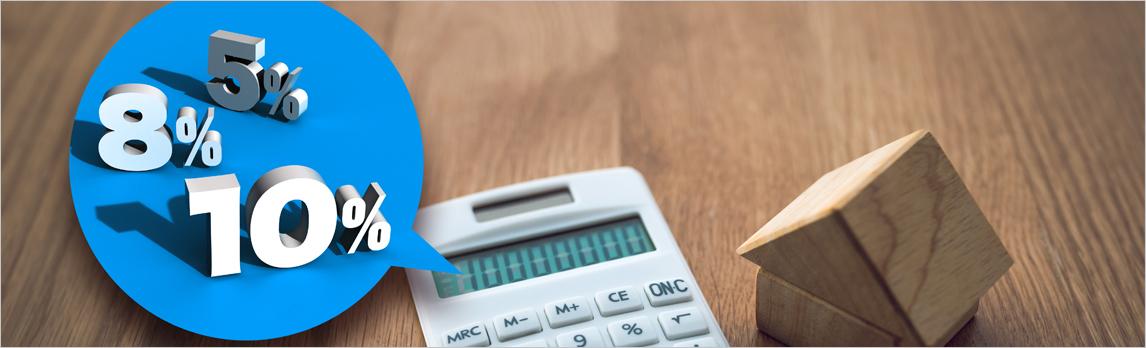 税理士コラム:税,税理士,税金,消費税増税,増税