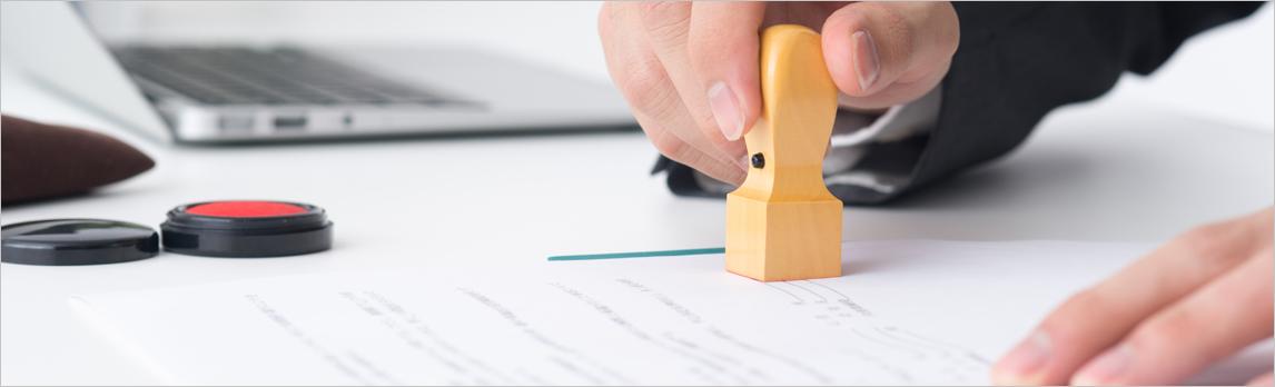 税理士コラム:税,税理士,税金,法人,法人設立,開業届出