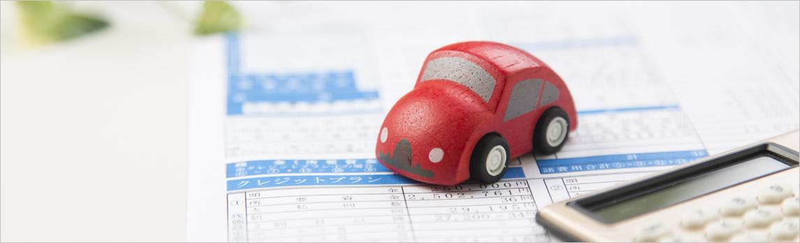 税理士コラム:税,税理士,税金,地方税制度,自動車税