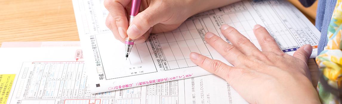 税理士コラム:税,税理士,税金,確定申告,還付金