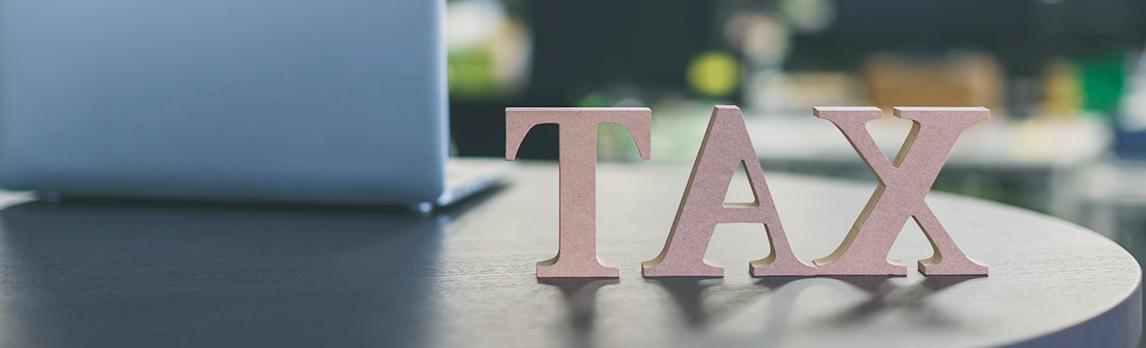 税理士コラム:税,税理士,税金,新型コロナ,コロナウイルス,対策,納税猶予,制度