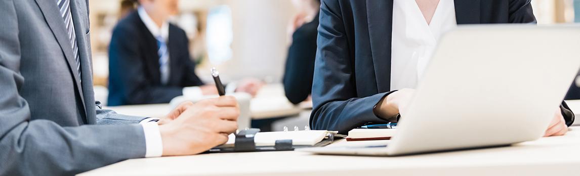 税理士コラム:税,税理士,税金,新型コロナ,コロナウイルス,対策,中小企業,固定資産税減免